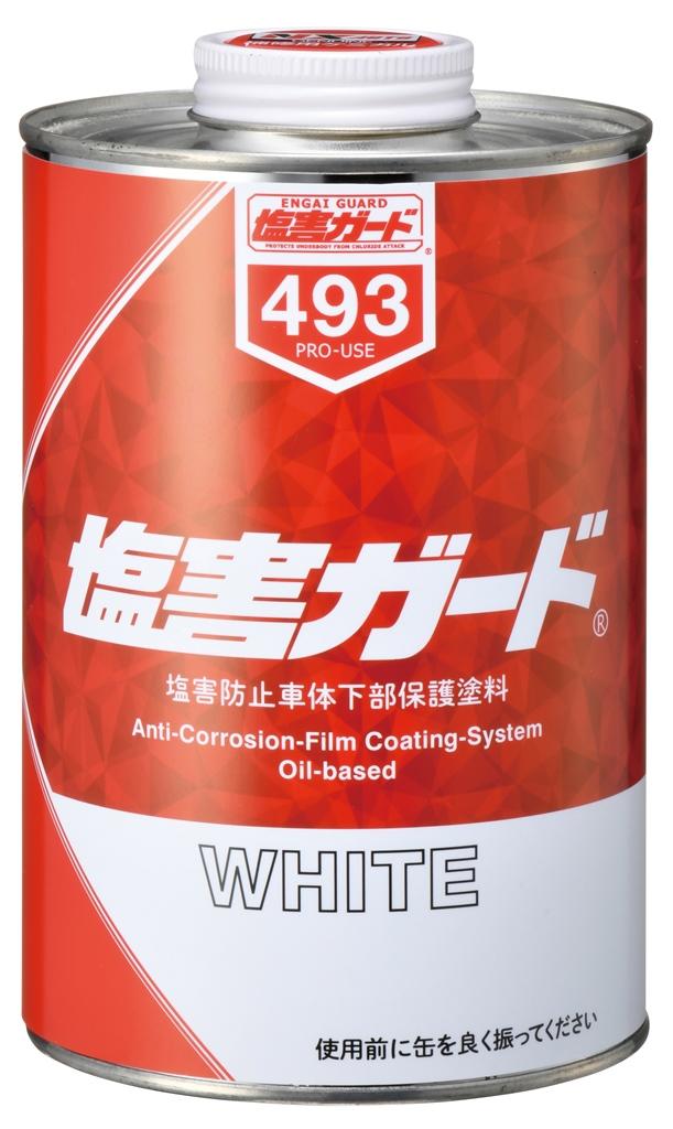 塩害ガードホワイト 1kg