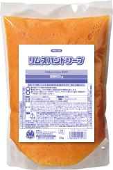 リムズハンドソープ詰替用 2kg
