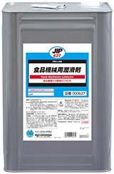 食品機械用潤滑剤 16L