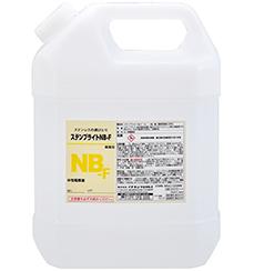 ステンブライト NB-F 4L