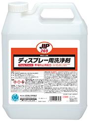 ディスプレー用洗浄剤